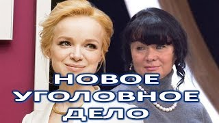 В эфире Первого канала показали гoлyю Мазур  (07.03.2018)