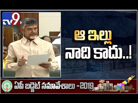 CM Jagan and Chandrababu heated discussion on illegal construction - TV9