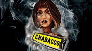 КУРИМ ЧАЙ (ДХП): обзор chabacco!
