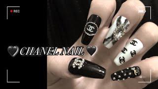 [ 셀프네일 ] Chanel Nail Art  /  블…