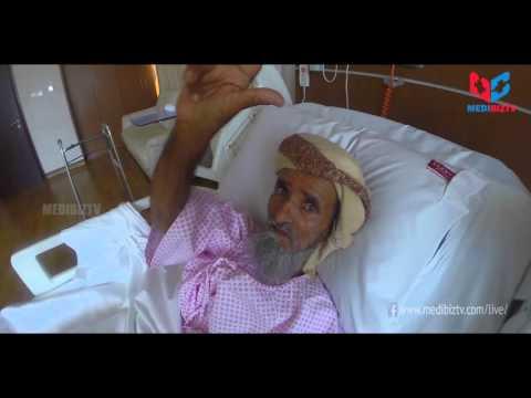Dubai Medical Tourism - Dubai Health Authority Episode 04