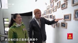 [远方的家]大运河(6) 探访曹娥江两岸堰坝遗址| CCTV中文国际 - YouTube