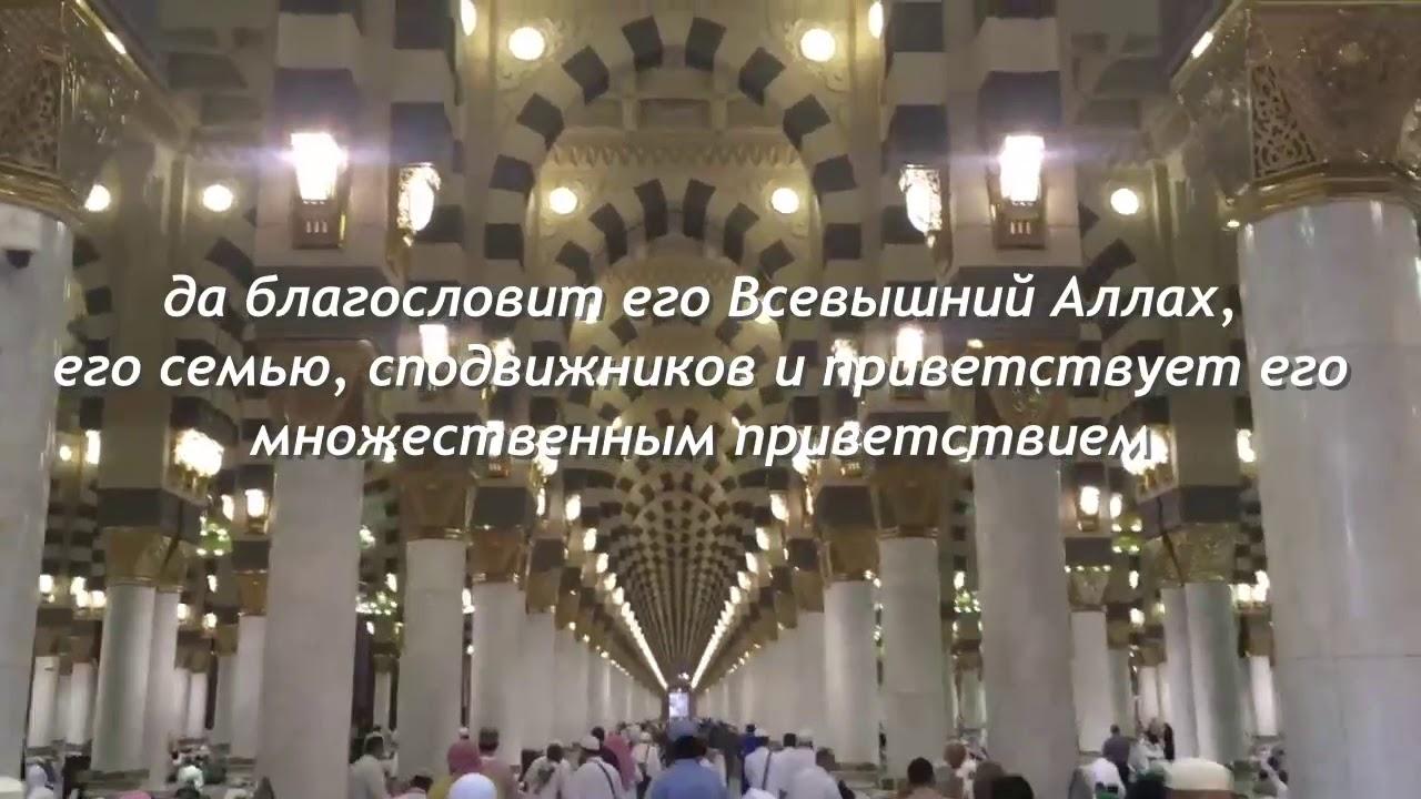 Красивая хутба аль-хадж, мечеть Пророка ﷺ