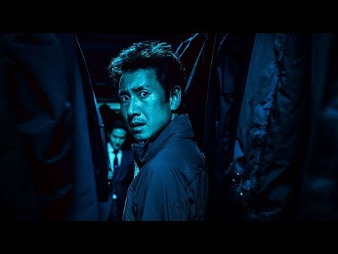 Jo Pil-ho:  The Dawning Rage (2019) - Korean Movie Review