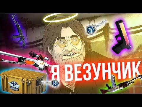 Казино с пополнением от 1 рубля / Играть в автоматы бесплатно в печки