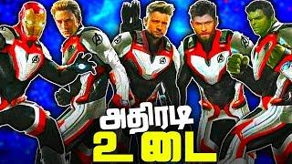 Avengers 4 NEW Quantam Suit LEAKED (தமிழ்)