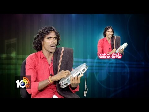 Telangana Folk Singer Kondanna Exclusive Interview | Telangana Folk Songs | Janam Pata | 10TV