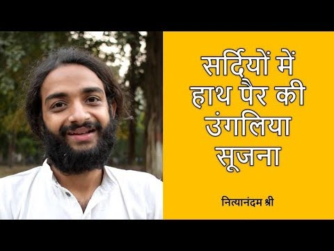 AYURVEDIC CURE FOR CONNECTIVE TISSUE DISEASE BY YOGINITYA