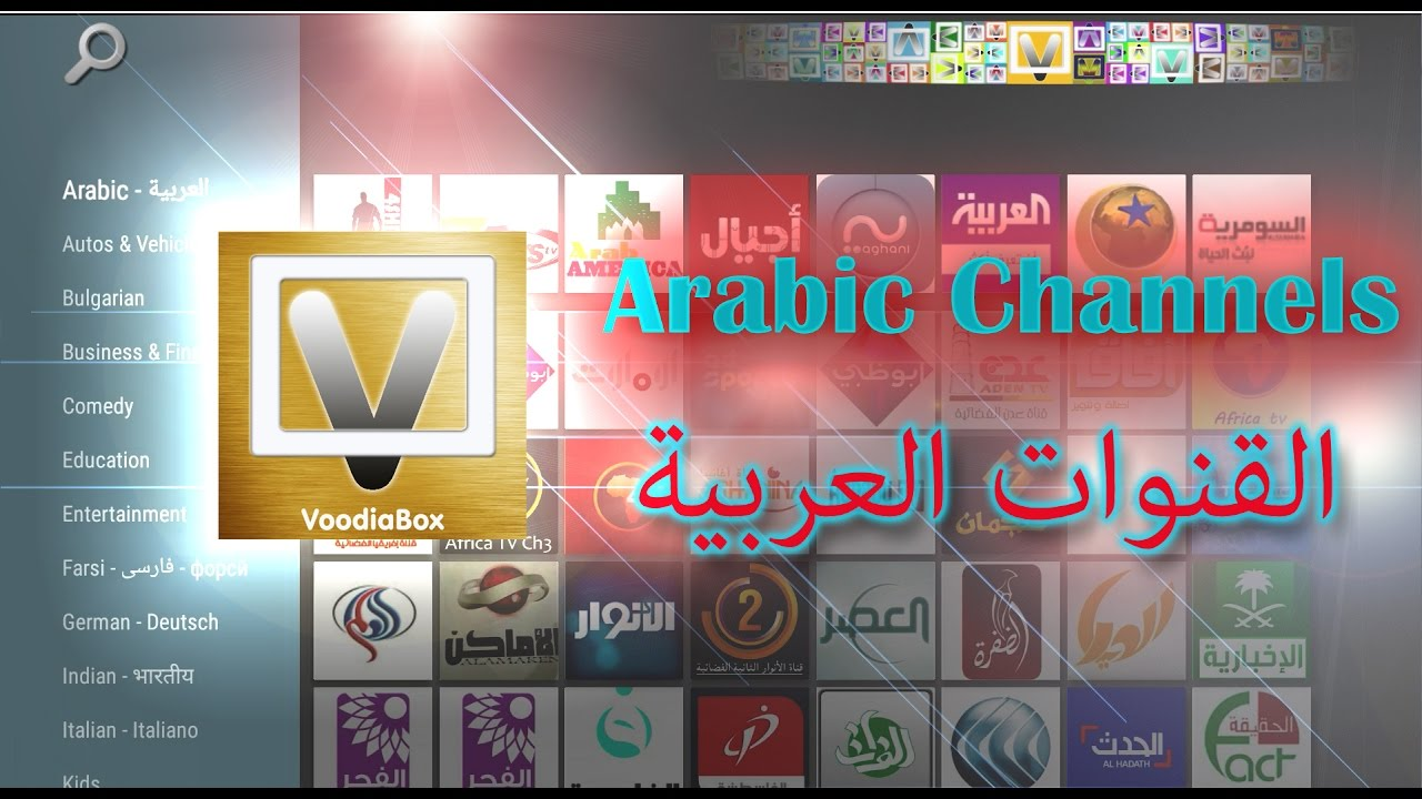 Arabic TV Channels