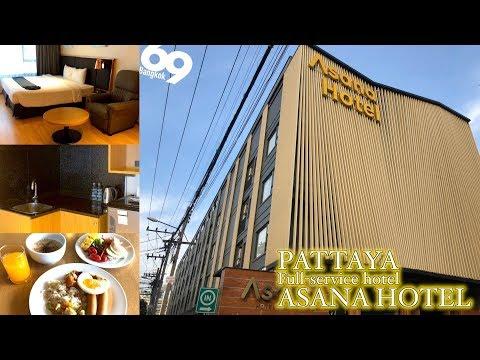 PATTAYA ASANA HOTEL / Full Service Hotel