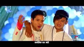 Khali Hudai Gayo   New Nepali Movie MELA 2017 Ft  Salon Basnet, Amesh Bhandari, Aashishma Nakarmi