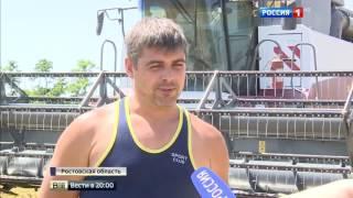Репортаж по уборке-2016 в ЮФО страны, телеканал Россия-1