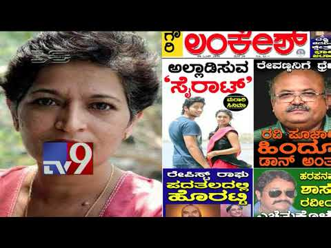 Bullets Silence the Voice of Pen ? - Journalist Gauri Lankesh Murder - 30 Minutes