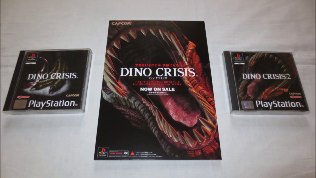 Retro Video Game Promo Collection (PART 96) – Dino Crisis Standee (Capcom,PS1)