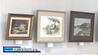 В Борисовской галерее З