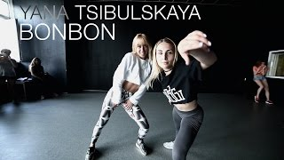 �������� ���� Era Istrefi - BonBon | Jazz Funk choreography by Yana Tsibulskaya | D.side dance studio ������