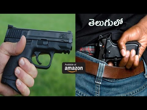 6 Self Defense Gadgets Available On Amazon | Guns, ? Knifes & Pepperspray Etc...