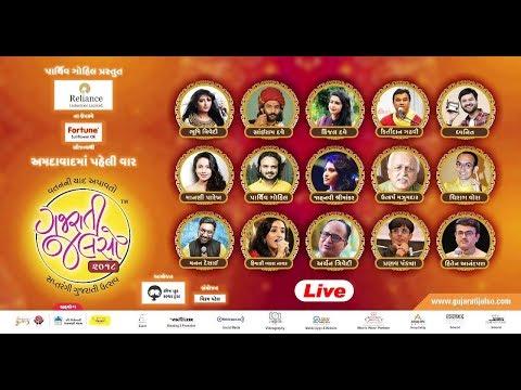 Live : Gujarati Jalso 2018  Ahmedabad  Gujarat  GujaratiJalso