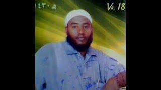 Raayyaa Abbaamacca 18   OROMO ISLAMIC POAM (AFAAN OROMO MANZUMA)