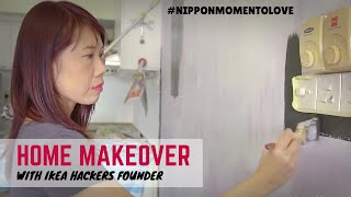 #nipponmomentolove: Ikea Hackers Founder - Jules Yap's Home Makeover