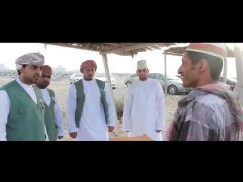 Oman labor coart