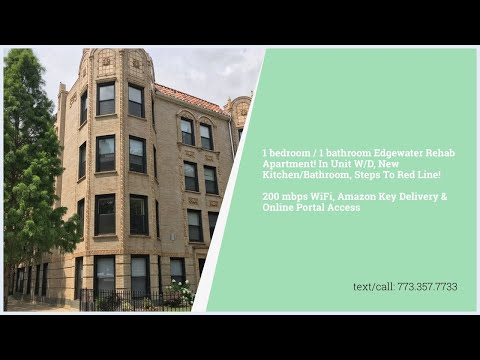 1108 W Balmoral - One bedroom/ One Bath -  For RENT!
