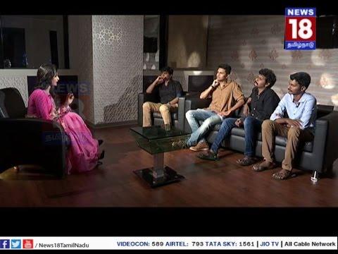 முதல் படத்திலேயே முத்திரை பதித்த இளம் இயக்குநர்களுடன் ஒரு உரையாடல் | சினிமா18 | News 18 Tamilnadu