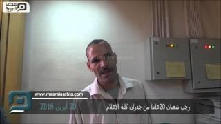 بالفيديو| رجب شعبان.. الراعي الرسمي لـ