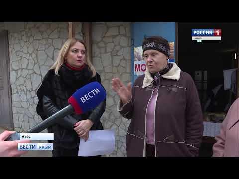 ВестиКрым.рф// Жителям посёлка Утёс мешает забор санатория