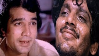 Download Main Shayar Badnam - Rajesh Khanna, Kishore Kumar, Namak Haraam, Emotional Song MP3 song and Music Video