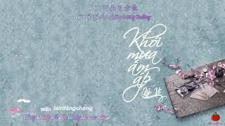 李炜 | OST Đợi tới khi mưa khói ấm áp | 等到烟暖雨收 OST