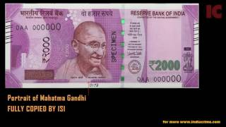 Fake Currency Notes Of Rs. 2000 Printed In Pakistan Reched India - Exclusive