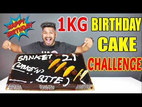 1KG BIRTHDAY CAKE CHALLENGE | CHOCOLATE CAKE EATING COMPETITION | Food Challenge India (Episode-62)