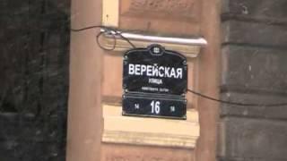 Ясли №228. Верейская ул., 16.avi(, 2011-01-18T03:24:59.000Z)