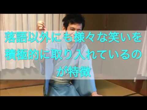 【近畿大学】落語講談研究会2017