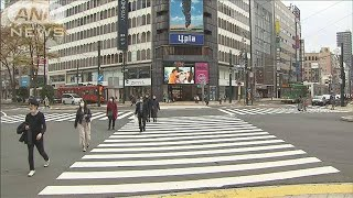 北海道で過去最多96人感染 東京の感染者数上回る(2020年11月3日) - YouTube