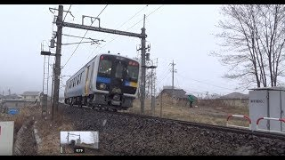 【Hybrid train that combines diesel engine and lithium ion accumulator】JR東日本キハE200形 キハ110系