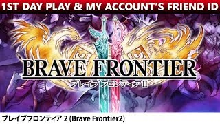 Brave Frontier 2 - 1st Day Playthrough & Game Introduction