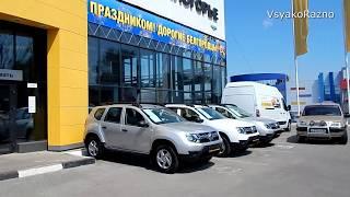 видео Модельный ряд Renault