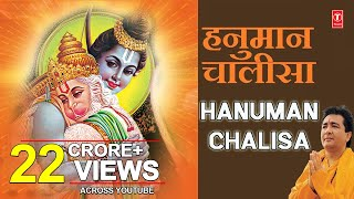 shri-hanuman-chalisa-bhajans-by-hariharan-full-audio-songs-juke-box