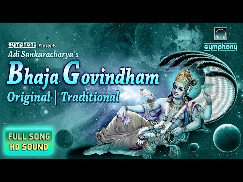 Bhaja Govindam | Original | Traditional
