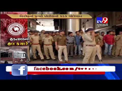 Ahmedabad: ST Employees strike; Police force deployed at Geeta Mandir bus depot- Tv9