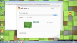 видео Ad-Aware Free Antivirus+ установка антивируса