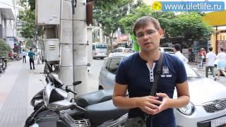 Аренда байка в Нячанге(http://uletlife.ru/prijok/ Каждому зрителю видео