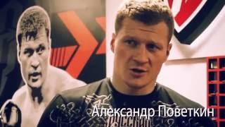 Тренировка с Иваном Кирпой  в Витязе 8 окября 2016