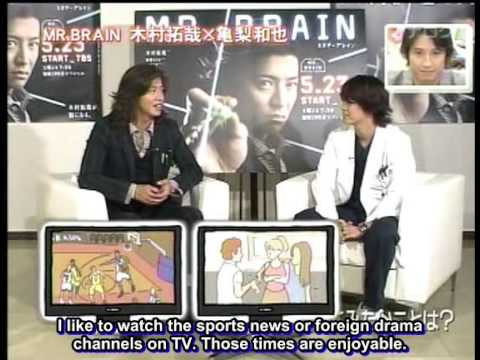Mr Brain promo with Kimutaku & Kame