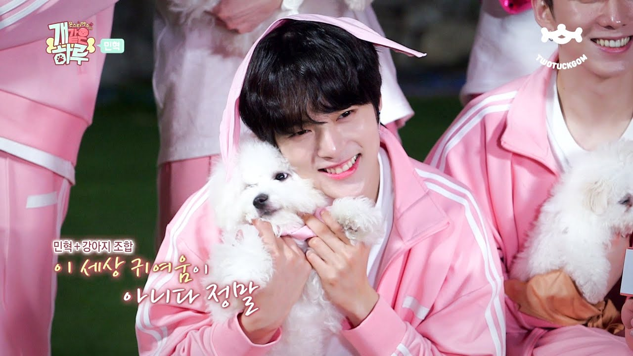 Image result for minhyuk and puppy