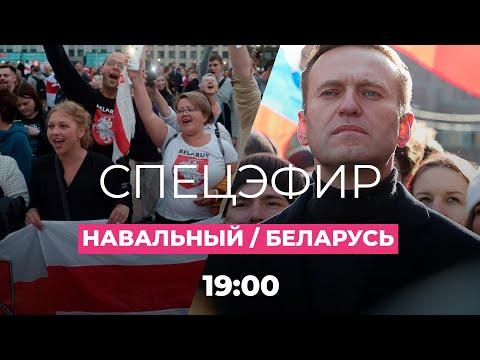 Навального лечат в