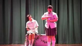 東華三院郭一葦中學校戲劇節參賽劇「歐羅密與葉麗茱」