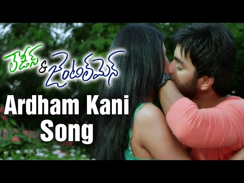 Ladies & Gentlemen Song Trailers | Ardham Kani Song | Adivi Sesh | Nikitha Narayan